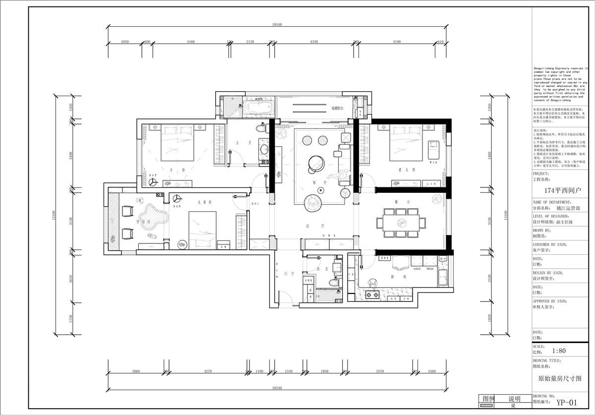 东方诚园175平简欧风格装修效果装修设计理念