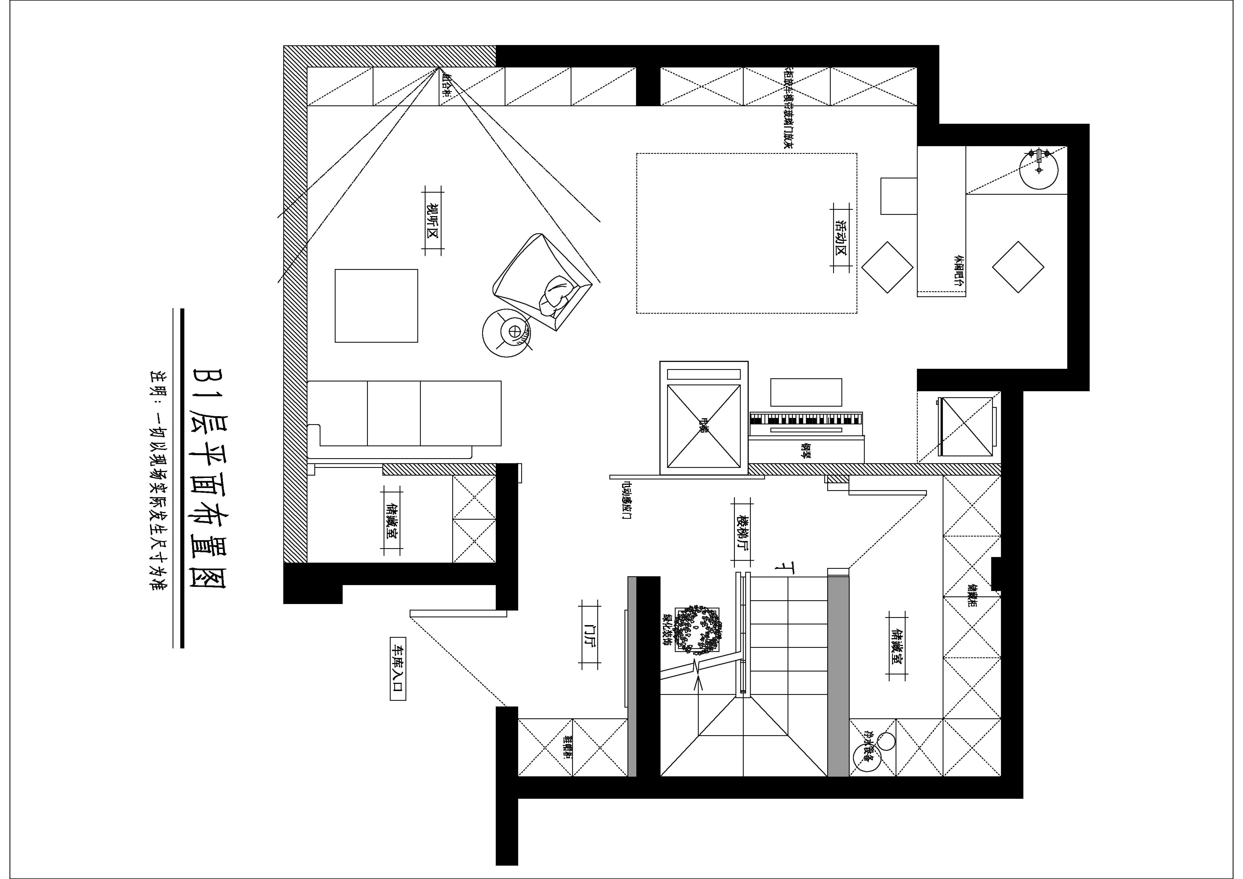 上海海上灣鷺居200平D1戶型現代簡約裝修案例效果圖裝修設計理念