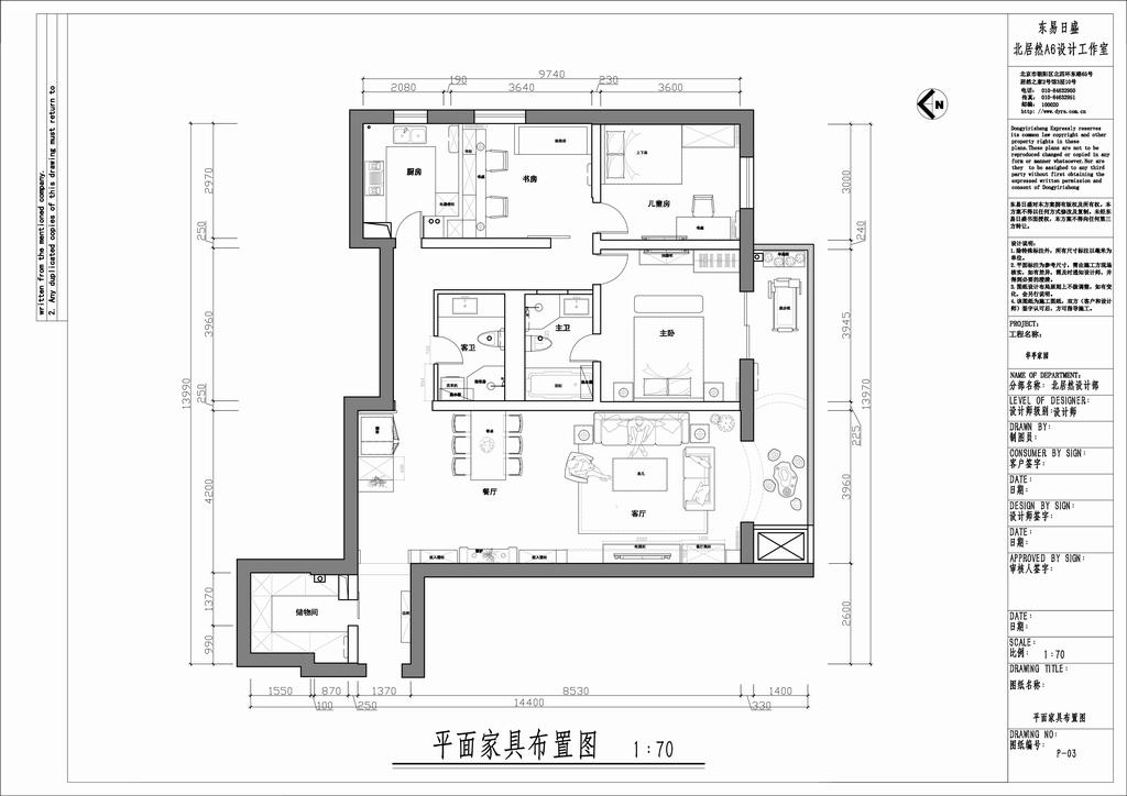 华亭家园-美式乡村-120平米装修设计理念