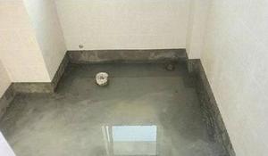 卫生间防水怎么做 卫生间防水处理技巧