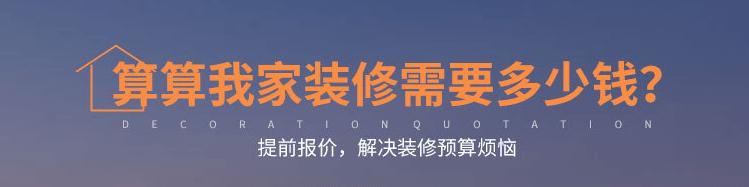 上海装修公司哪家好?