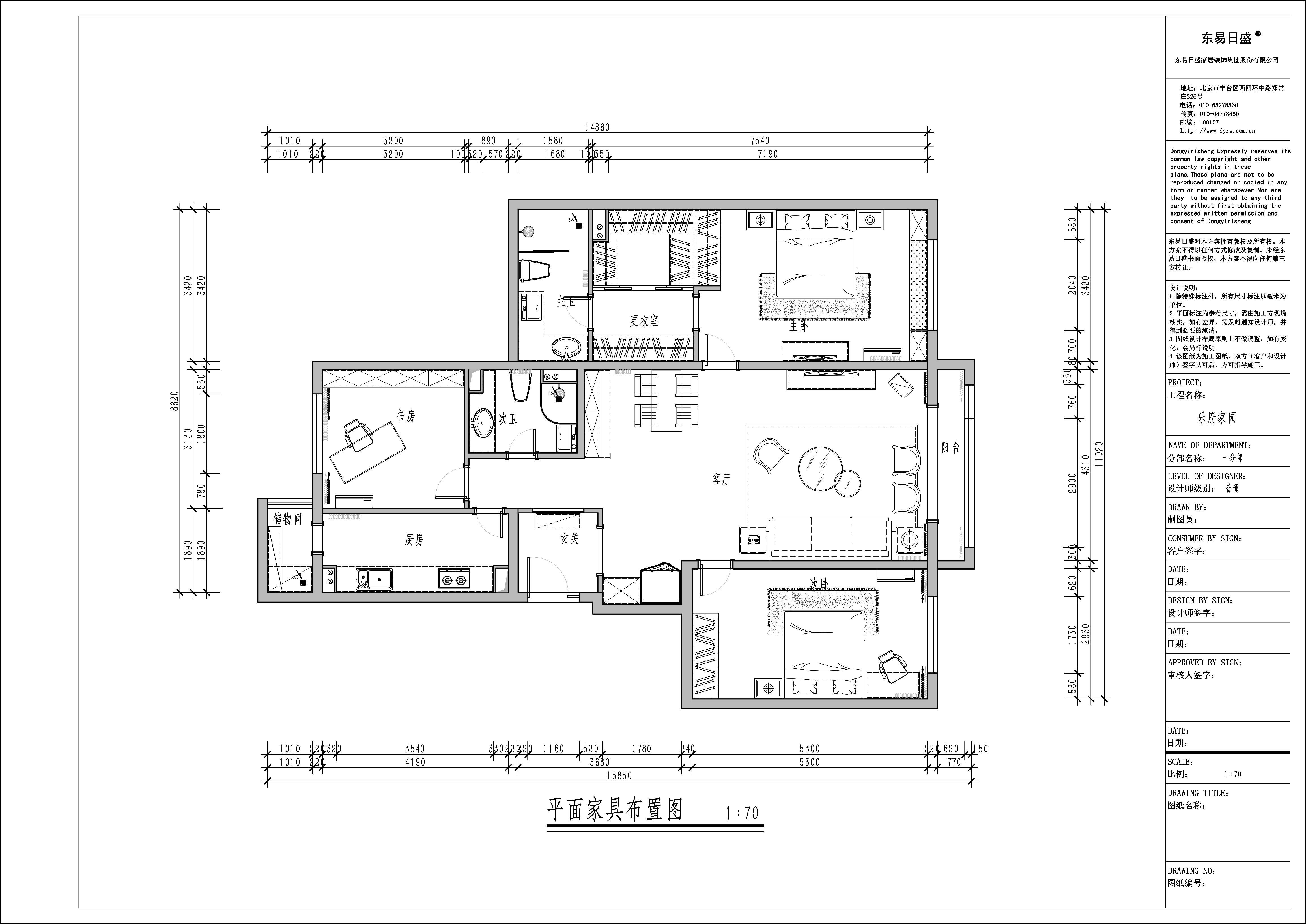乐府家园 125平 现代装修设计理念