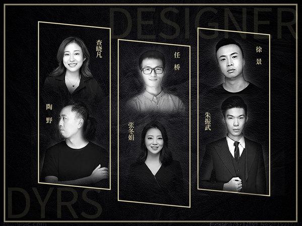东易日盛立丰国际设计部