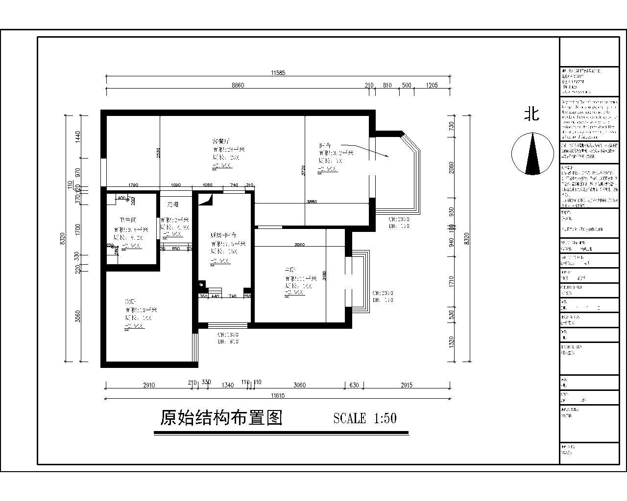 翠城馨园-80平米-新中式-装修效果图装修设计理念