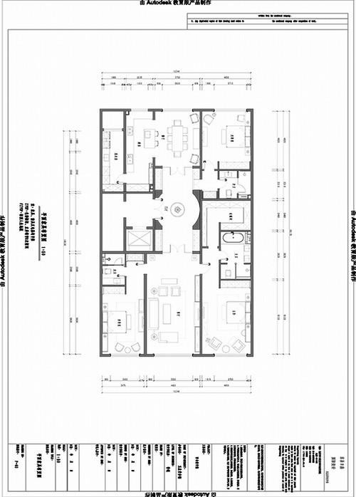 西山壹号院-简欧-280平米装修设计理念
