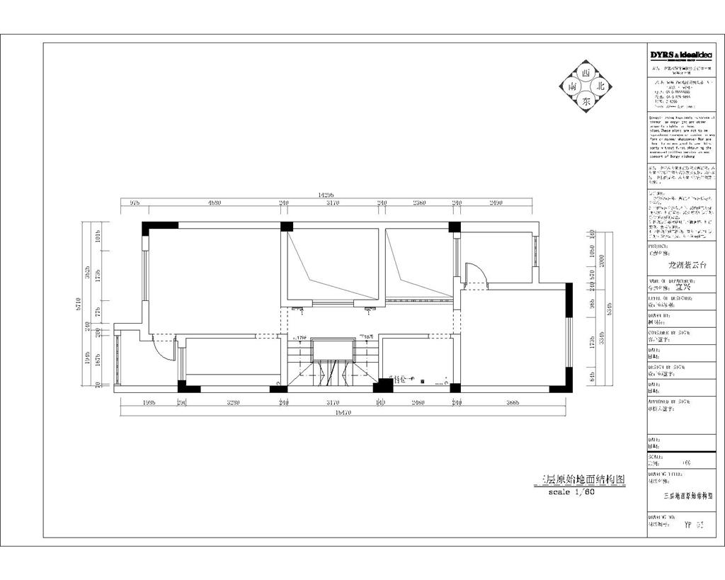 龙湖紫云台 欧式风格 420㎡装修设计理念