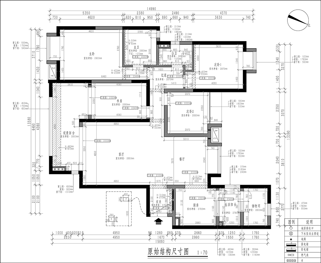 千灯湖一号186平米新中式套房装修效果图装修设计理念