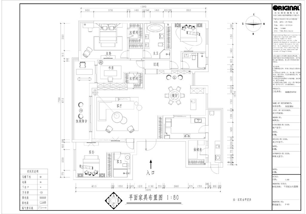 璟融府-258平-新中式装修设计理念