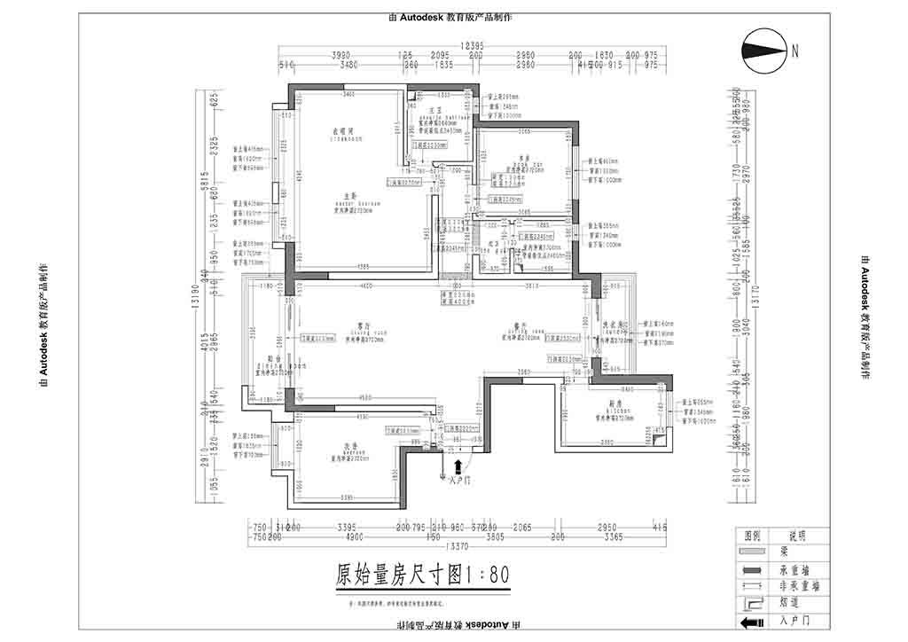 万达one 简约风格装修效果图 三室两厅 145㎡装修设计理念