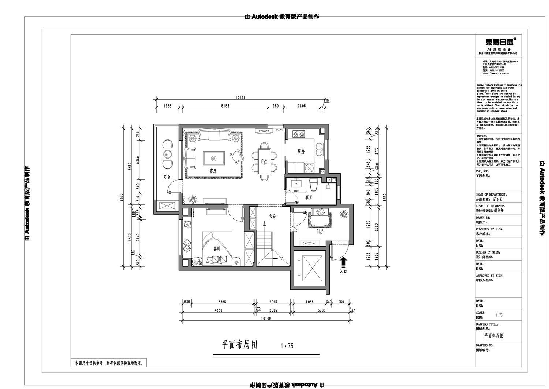 龙湖天琅-现代轻奢-150平装修设计理念