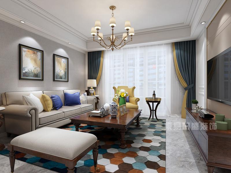140平米简约美式客厅装修效果图