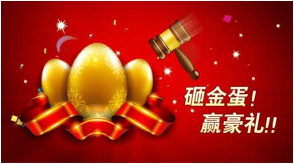"""深圳东易日盛启动""""乐居生活 清凉易夏""""计划,只为解救你的假期!"""