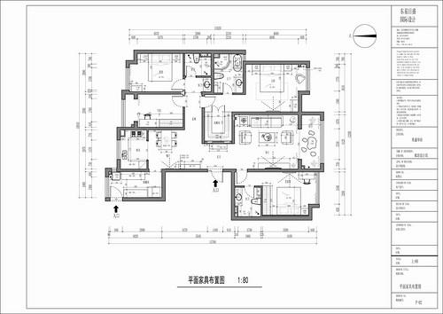 荣盛华府-中式装修风格-178平米装修设计理念