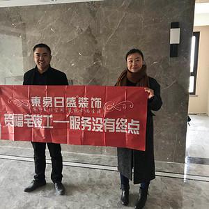首页 热装楼盘 项目经理 > 王平   东润泰和-郑州 现代简约 - 普通