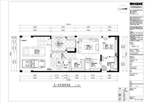 紫悦府--新中式风格--374平米装修设计理念