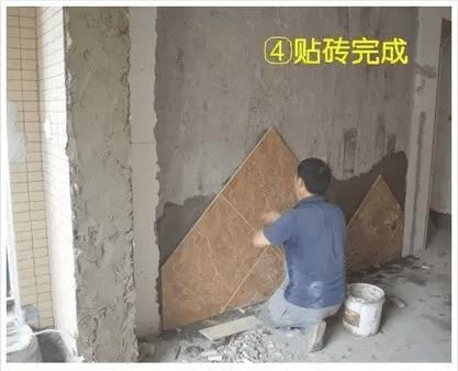 北京总部旗舰店-工程实施图
