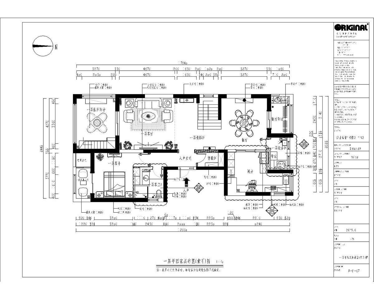 振业泊墅 后奢装修效果图 五室四厅三卫一厨装修设计理念