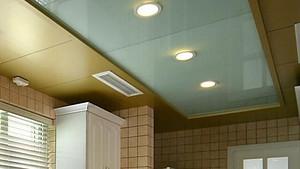 厨房吊顶材料都有哪些?