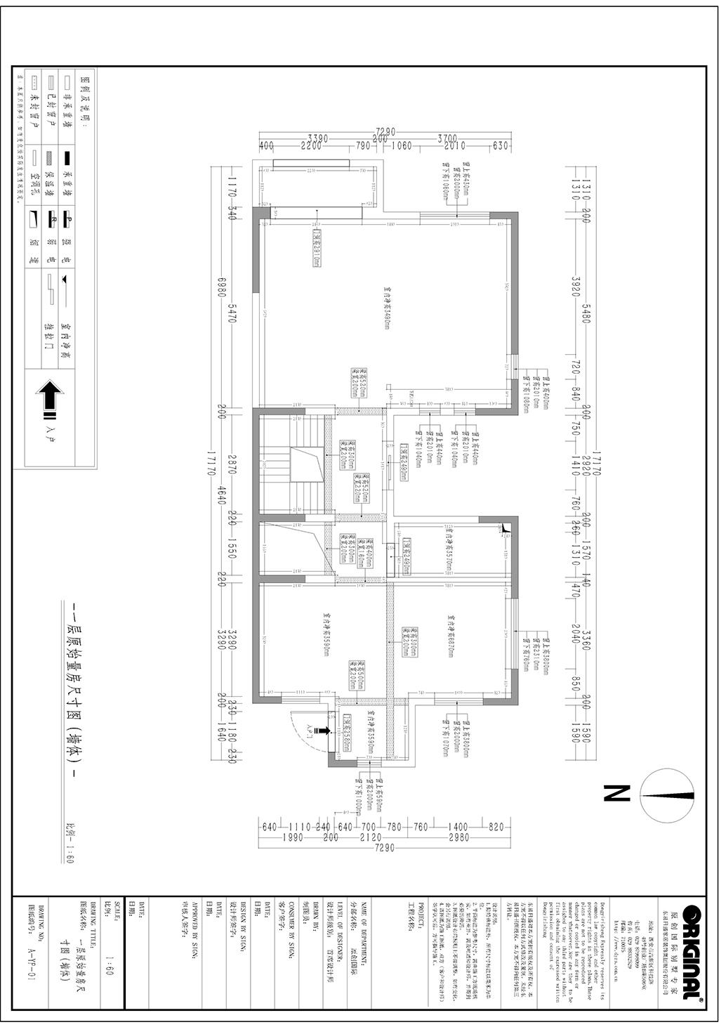 金地九玺别墅装修设计 现代轻奢装修效果图 370㎡装修设计理念