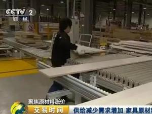 央视调查:家具原材料海绵最高涨70% 工厂利润丧失殆尽!