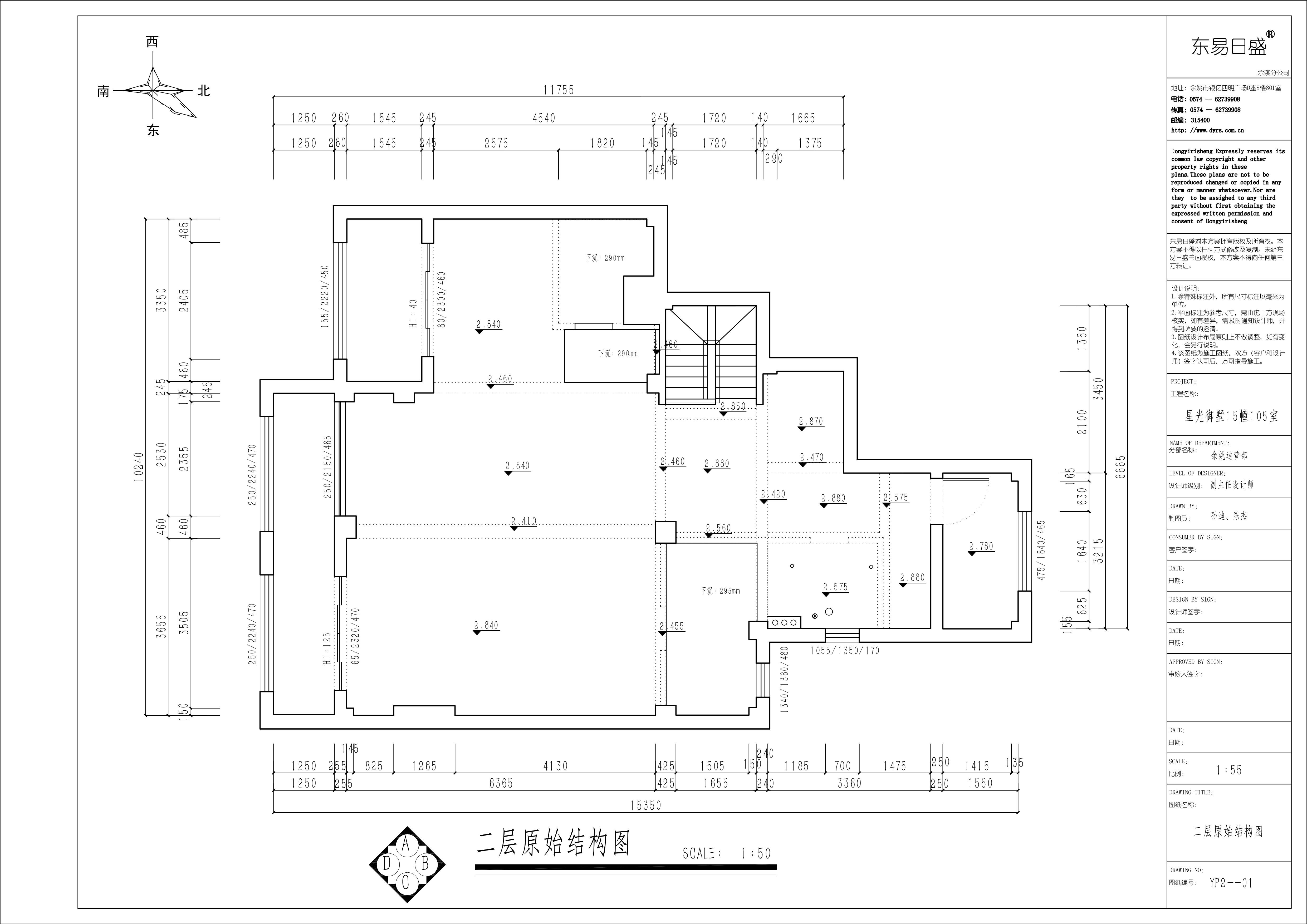 星光御墅-200平-现代轻奢装修设计理念