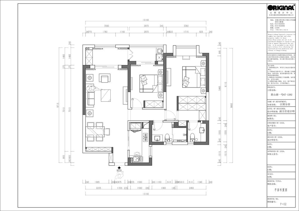 黄山湖一号 美式风格 105㎡装修设计理念