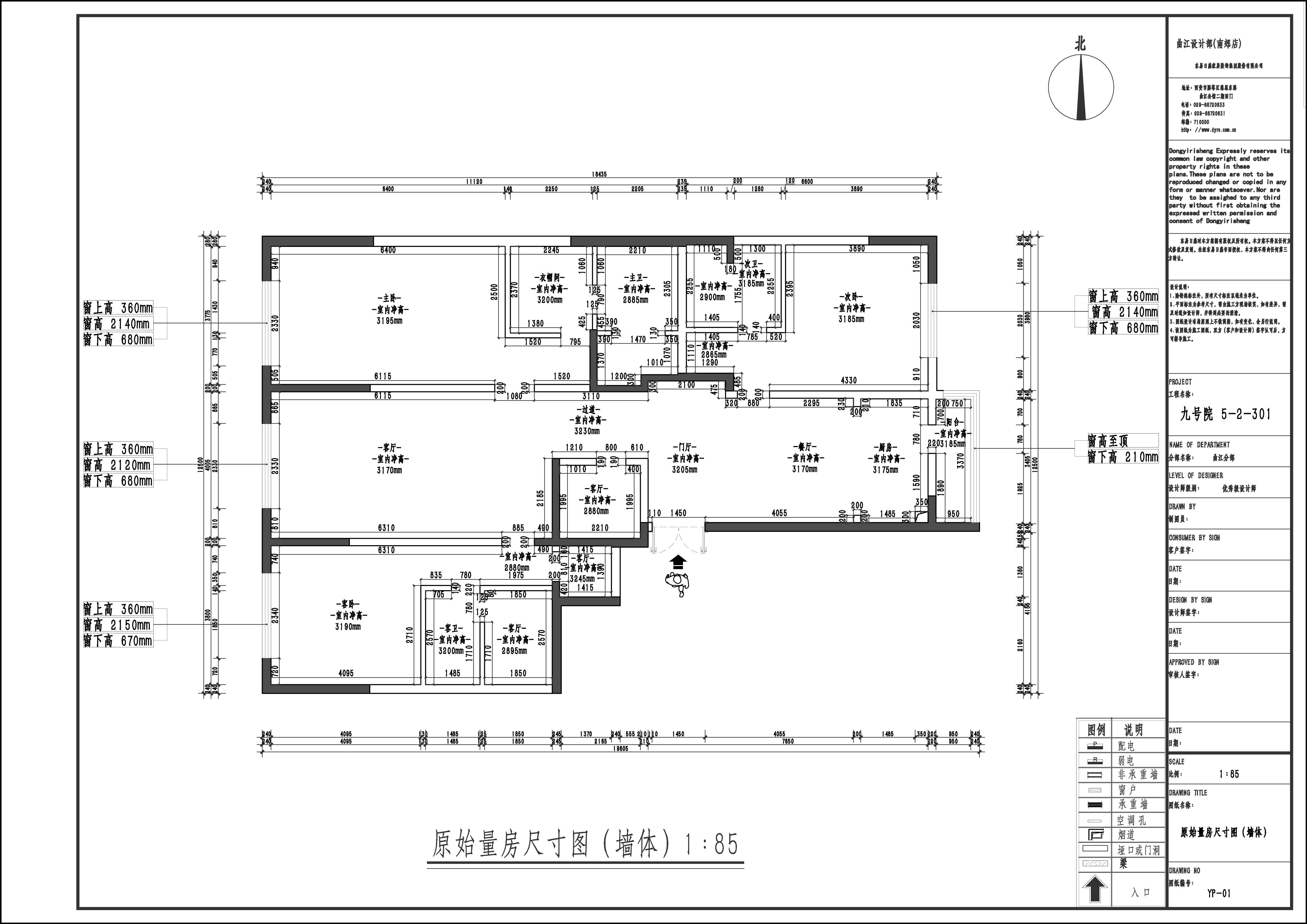 南湖九号院 美式装修效果图 三室两厅 210㎡装修设计理念