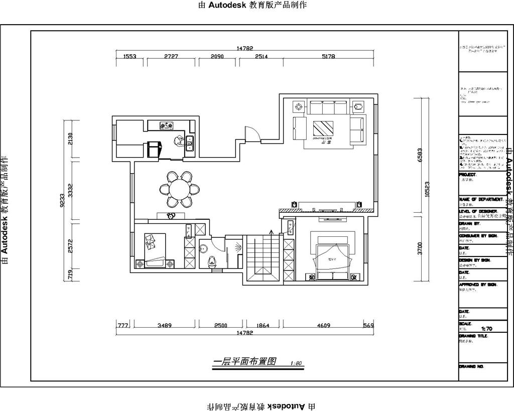 爱丽榭-中式风格-320平米装修设计理念