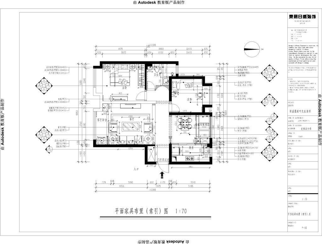 恒盛豪庭-欧式古典装修设计理念