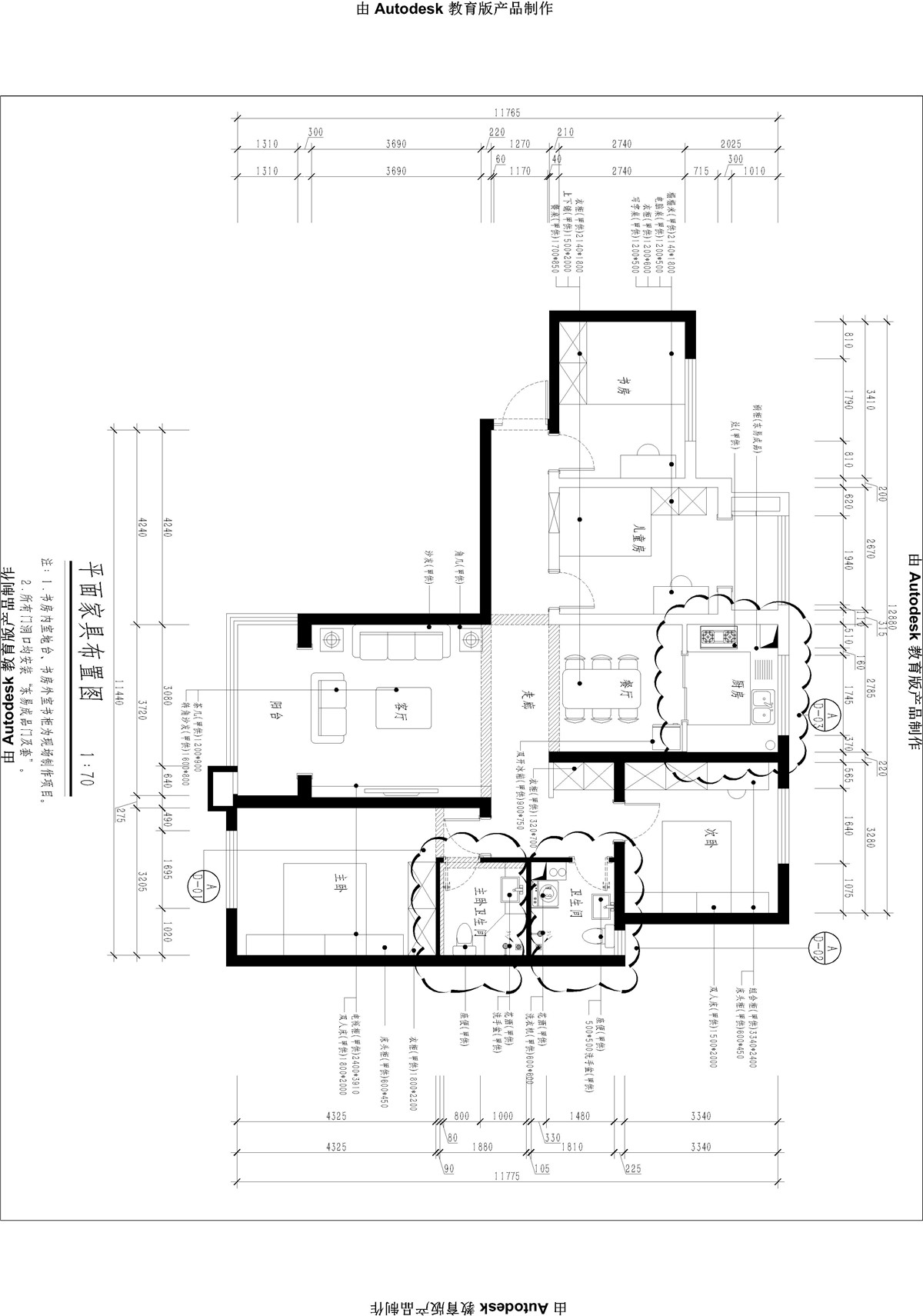 铂悦山-简约-126平米装修设计理念