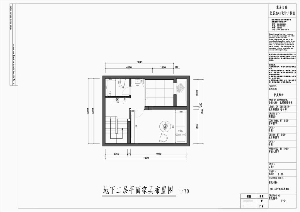世茂维拉-简欧-270平米装修设计理念