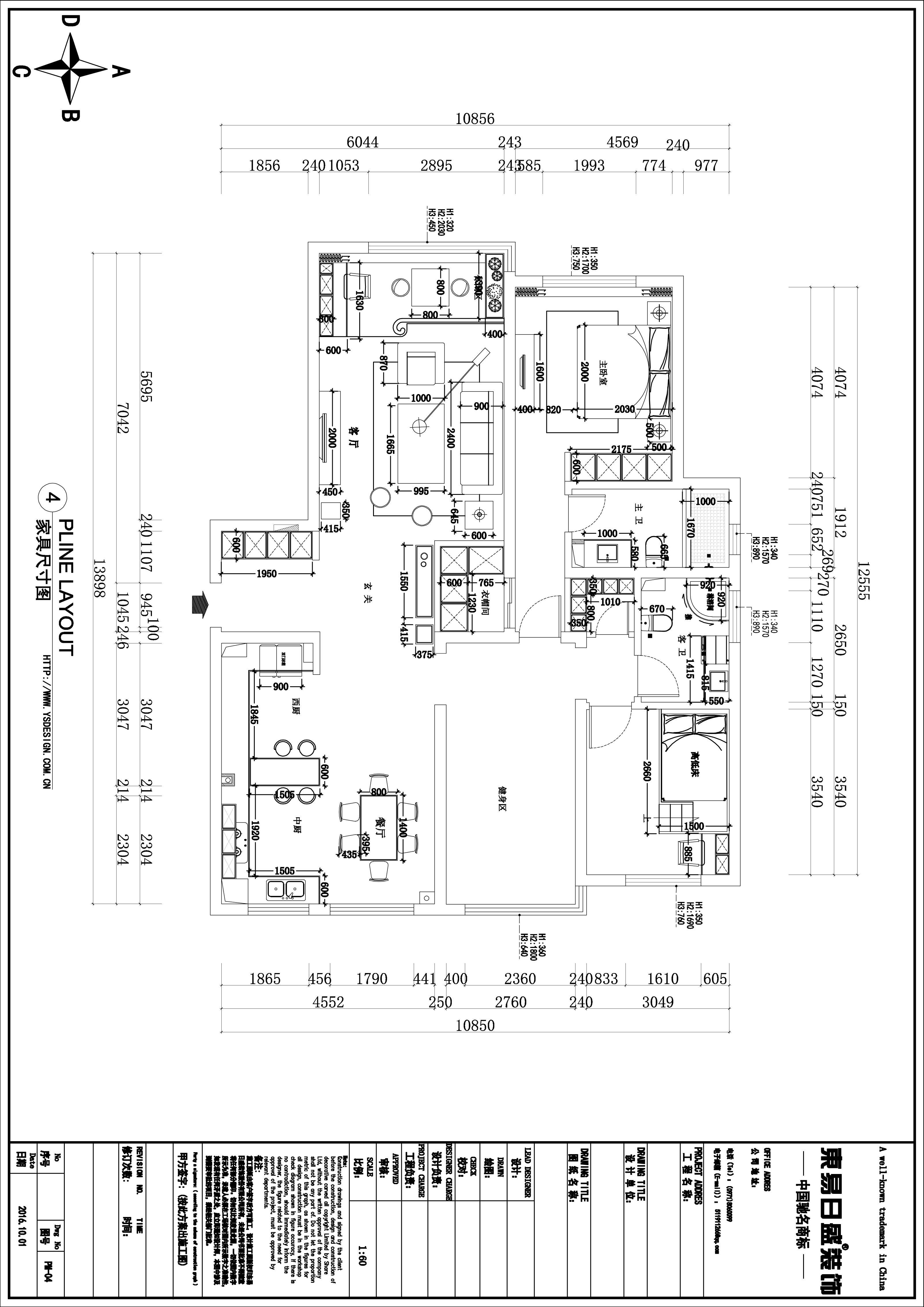 元森北新时代-145平米-现代简约风格装修案例效果图装修设计理念