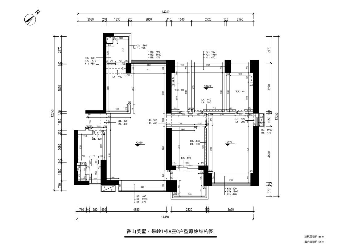 香山美墅果岭-165平米装修-后现代装修案例装修设计理念