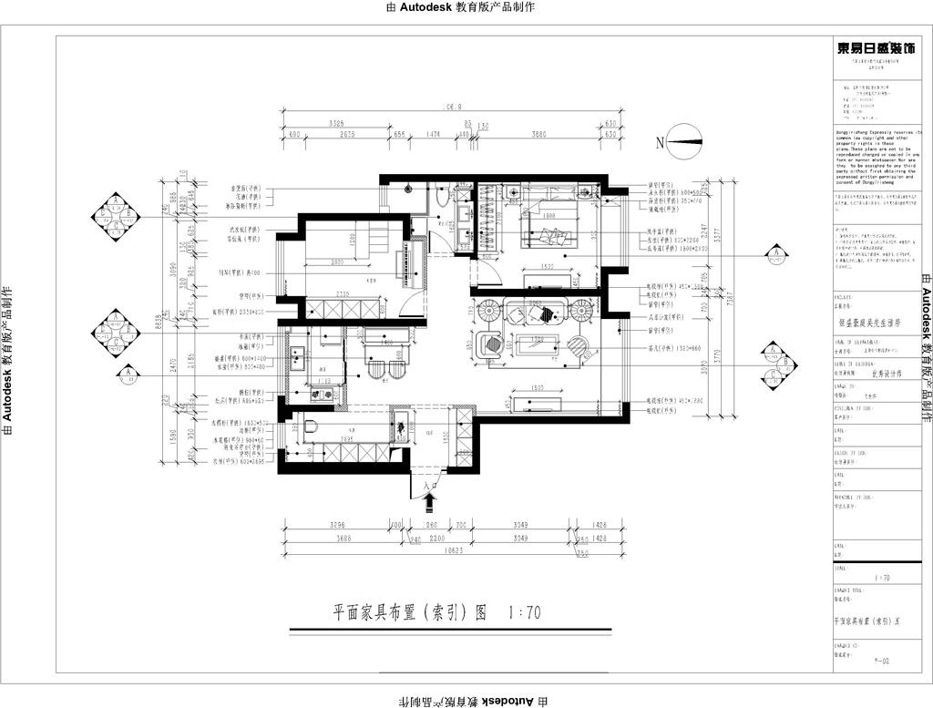 恒盛豪庭-105平装修设计理念