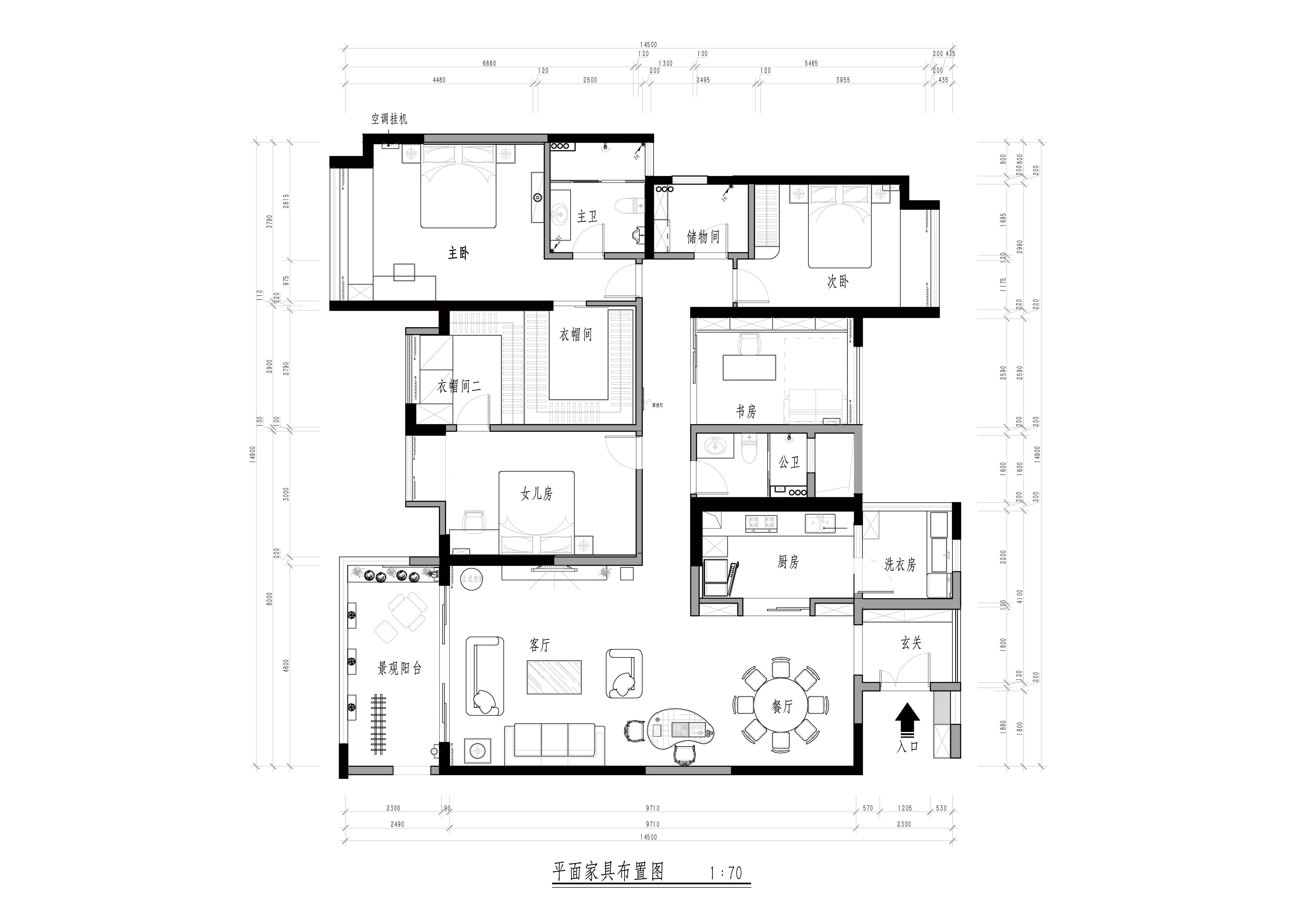 南城鼎峰源著装修效果图-199㎡简美四房二厅装修案例装修设计理念