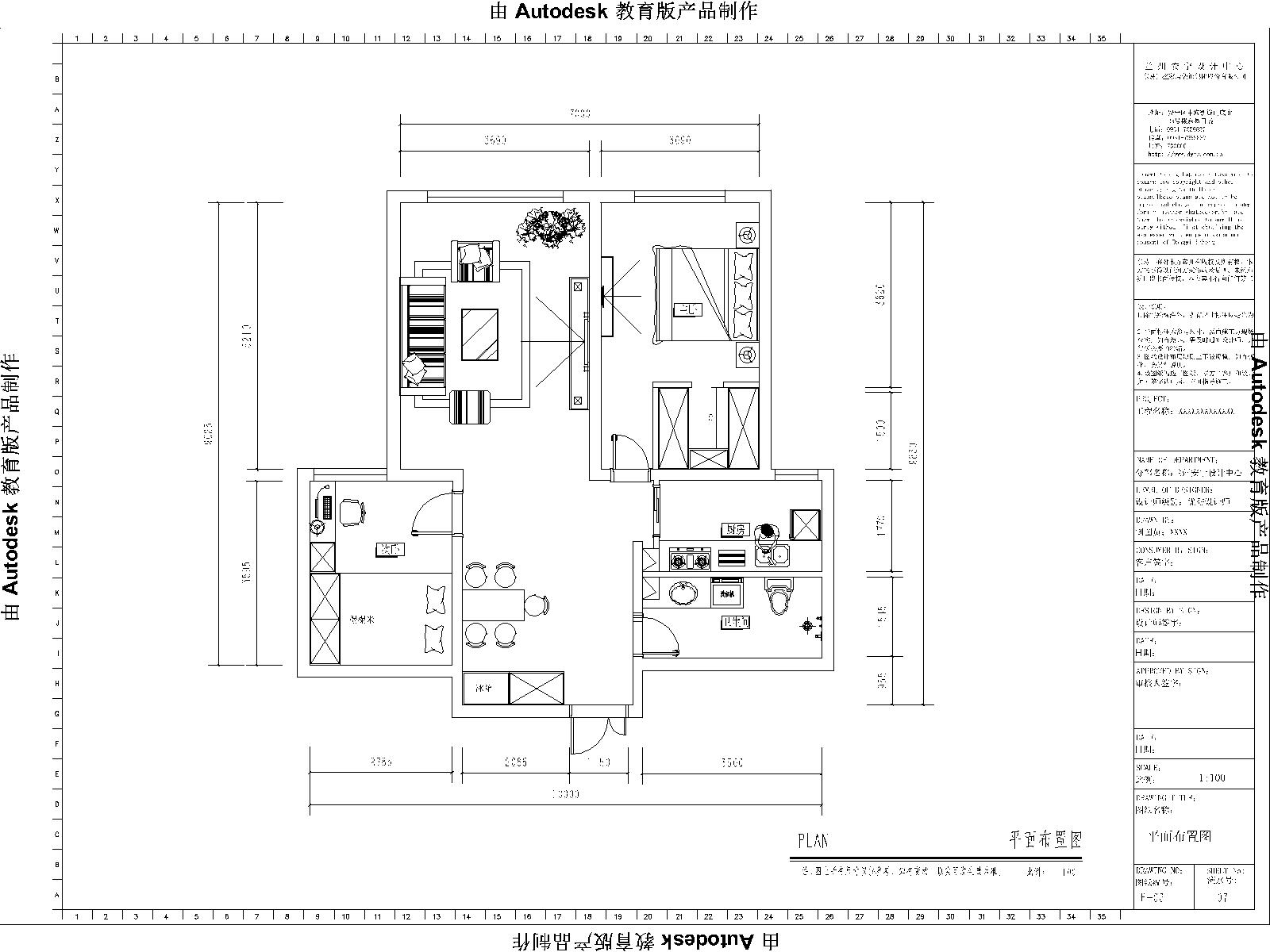 永新华世界湾-120平米-现代简约风格装修案例效果图装修设计理念