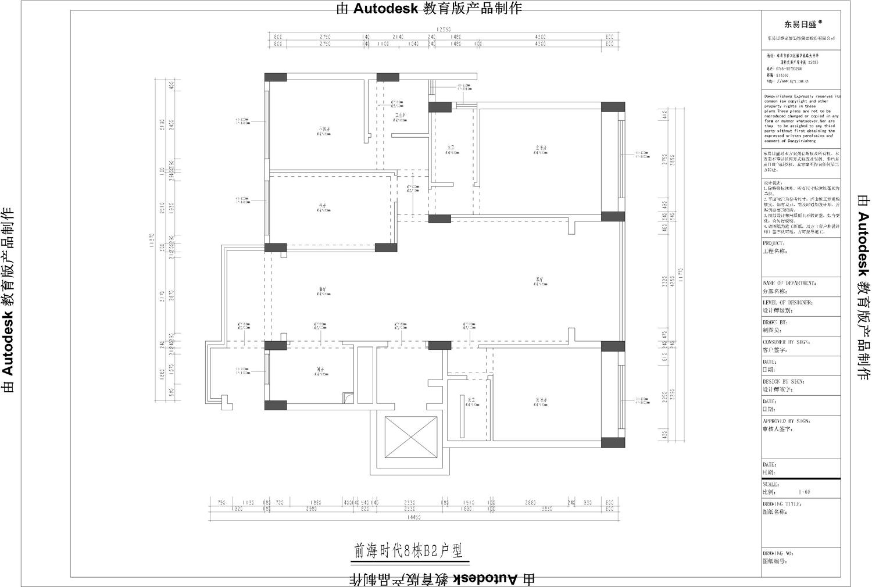 华润城 现代中式装修风格效果图 148平方装修设计理念