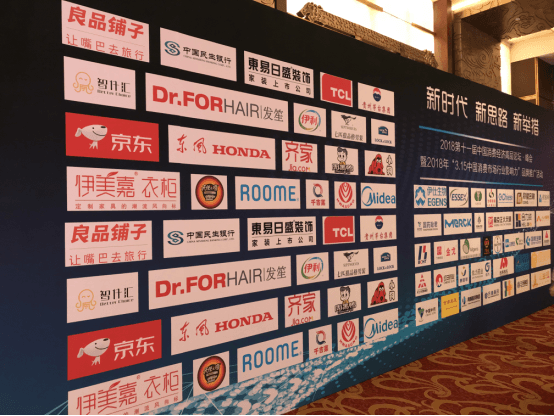 """东易日盛荣获""""中国消费市场行业影响力品牌""""称号"""