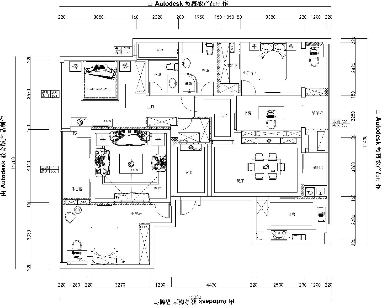 绿城明园-168平-小美性状style装潢策划愿景