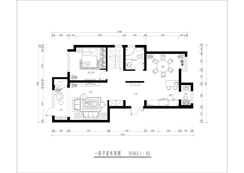 融府-现代简约-230平米装修设计理念