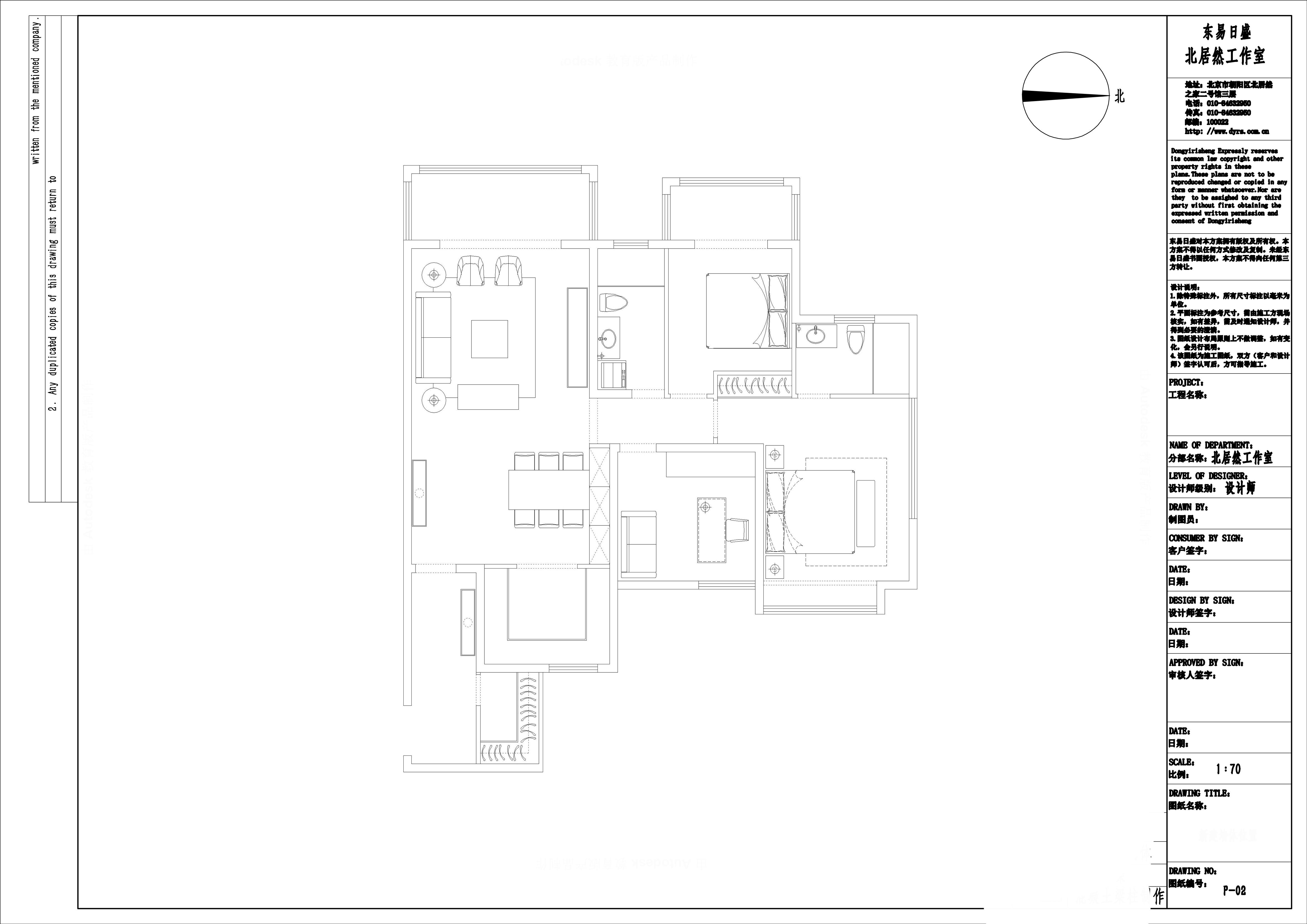 东湖湾-美式田园-160平米装修设计理念