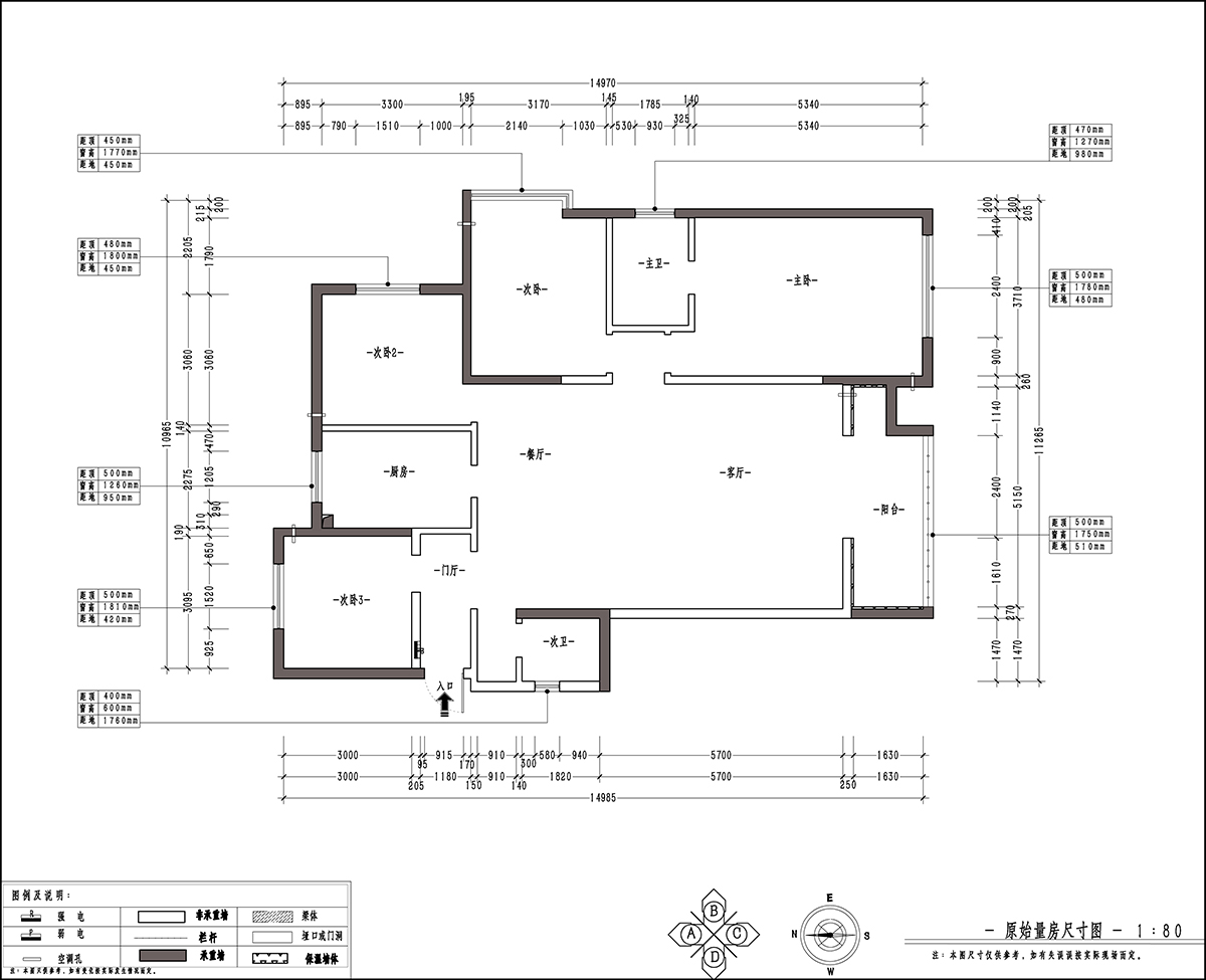 汉华城 现代美式装修效果图 四室两厅一厨两卫 160平米装修设计理念