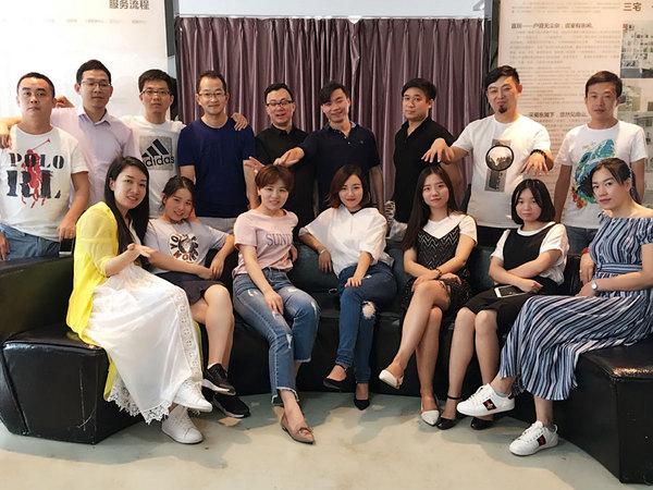东易日盛光谷国际家居装修设计中心