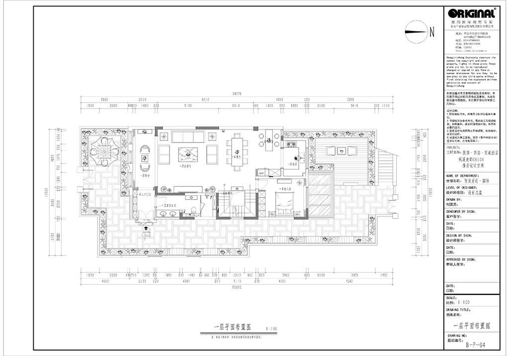 枫溪美郡 现代简约装修效果图 五室三厅三卫一厨 260m²装修设计理念
