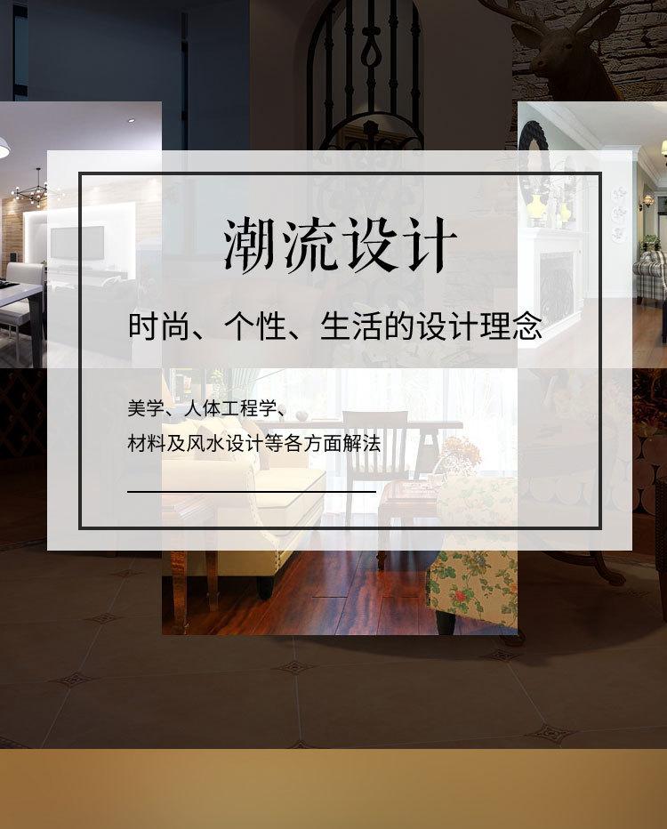 东易日盛-二手房装修-广州装修