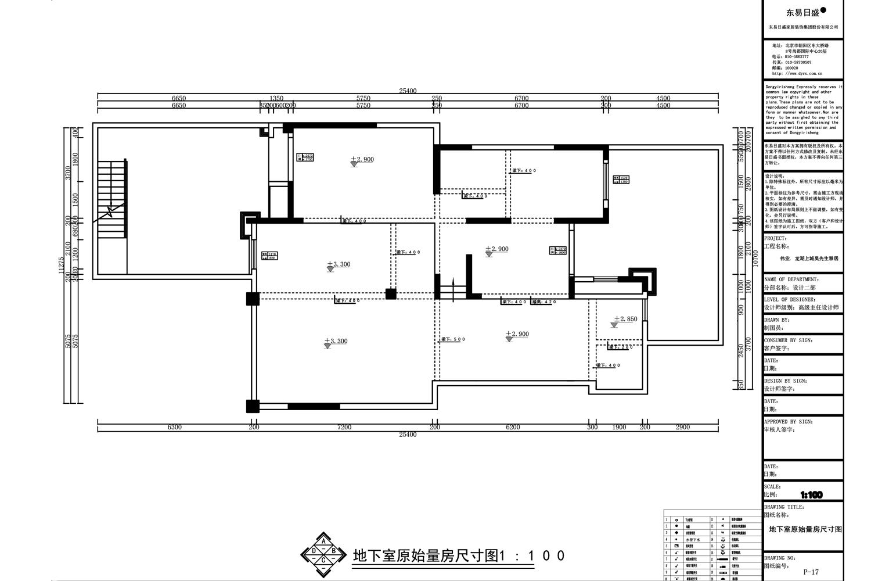 龙湖上城简欧风格200平方普通住宅装修设计理念