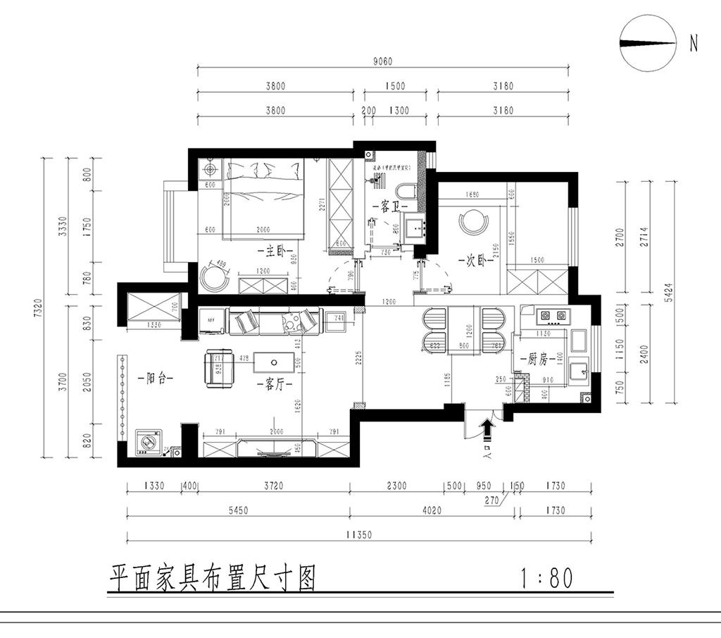 香树湾 新中式装修效果图 平层 86平米装修设计理念