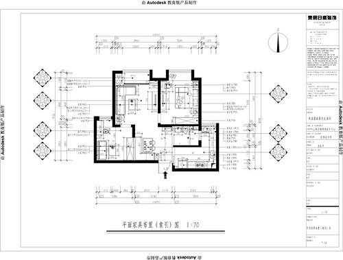恒盛豪庭-80平装修设计理念