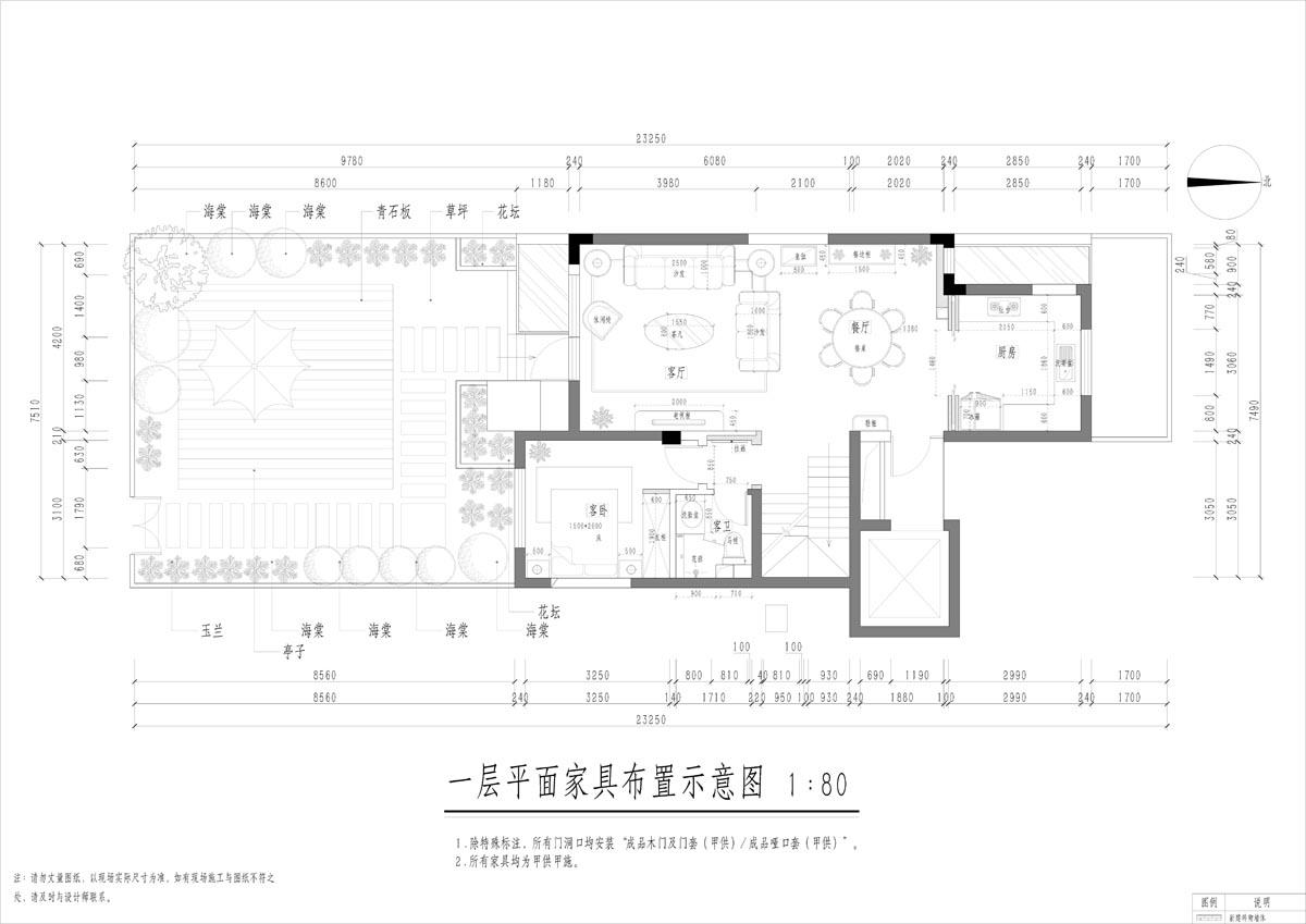 世茂维拉 简欧 290平米装修设计理念
