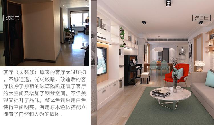 刘晓东设计案例作品